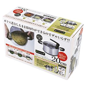 KY-02 KINDNESS(カインドネス) 便利なガラス蓋の湯切り両手鍋20cm