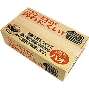 KS-2933 炒め用フライパン包(パオ) (箱入)