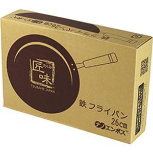 KS-3044 匠味 鉄フライパン26cm (箱入)