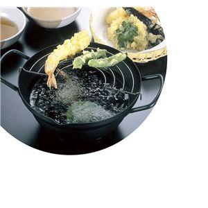 「天ぷら御殿」段付き天ぷら鍋 20cm