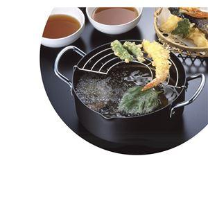 揚げもの鍋20cm「カラッと亭」半月網付き