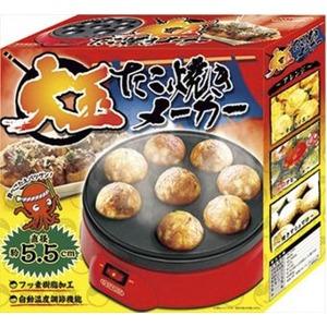 KK-00348 D-STYLIST 大玉たこ焼きメーカー (箱入)