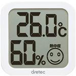O-271WT デジタル温湿度計 ホワイト