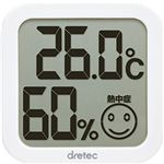O-271WT デジタル温湿度計 ホワイトの画像