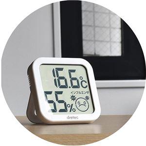 デジタル温湿度計 【ホワイト】 約81×81×17mm 壁掛けフック穴 スタンド付き 単4電池対応 〔リビング ダイニング〕