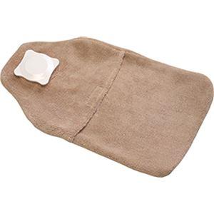 温冷兼用 氷嚢/アイスバッグ 【ラテ】 約400×230×30mm 折りたたみ カバー付き 『ウォーターバッグ』 〔寝室 ベッドルーム〕