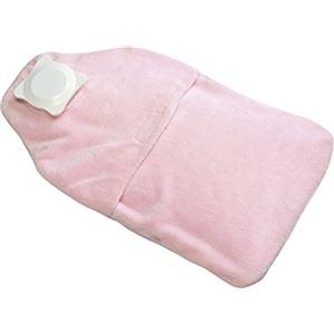 温冷兼用 氷嚢/アイスバッグ 【ピンク】 約400×230×30mm 折りたたみ カバー付き 『ウォーターバッグ』 〔寝室 ベッドルーム〕