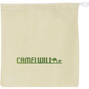 CW-304 キャメルウィル 角型キャンピング鍋 6点セット携帯袋付