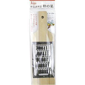 04005 ジュジュ 野菜調理器 蜂の巣