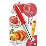 FV-611 フルベジ りんごの芯抜き (ブリスター台紙)