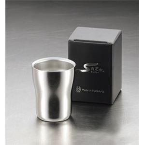二重カップ/タンブラー 【1pcs】 日本製 ステンレス Uタイプ Made in TSUBAME認定品 〔カフェ バー〕