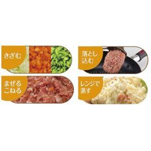 1台4役 調理器具/キッチン用品 【139×1...の紹介画像3