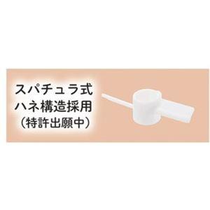 1台4役 調理器具/キッチン用品 【139×1...の紹介画像4