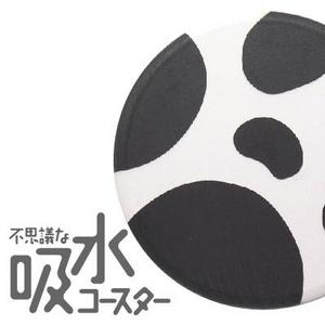 コースター【吸水コースター】いつでもさらさら(ホルスタイン(うし柄・牛柄) 4枚セット(白)) - 拡大画像