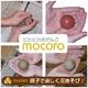珪藻土のピカピカ泥団子 「mocoro(モコロ)」赤と青 【2個セット】 写真3