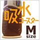 コースター【吸水コースター】いつでもさらさら (Mサイズ 4枚セット(珪藻土)) - 縮小画像1