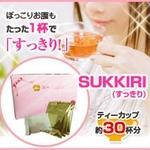 食物繊維入り 0カロリーブレンド茶 SUKKIRI(すっきり)15包