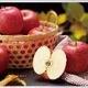 【訳あり!りんご】甘くてジューシー山形県産サンふじ10kg(36玉〜40玉) 写真1