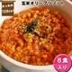 【訳あり 賞味期限間近のため大特価】ヘルシーオリーブリゾット (玄米リゾット チキン4食 トマト4食 計8食セット) - 縮小画像2