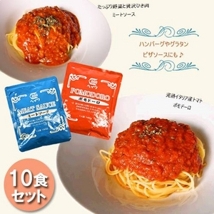 【お中元用 のし付(名入れ不可)】レストランのパスタソース2種セット
