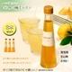 【お中元用 のし付き(名入れ不可)】ハーモニー(ハチミツゆずレモン) 250cc×3本 写真1