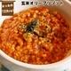 【訳あり 賞味期限間近のため大特価】ヘルシーオリーブリゾット 玄米リゾット(チキン8食 トマト8食 計16食セット) 写真1