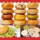 ヘルシーベーグル13個とオリジナルクリームチーズ2個セット¥3,150 (税込)
