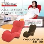 e-Reflex Chair(イーリフレックスチェア) AIM-102 ブラウン