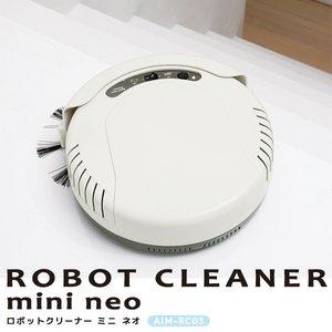 ツカモトエイム RobotCleaner mini neo(ミニロボットクリーナーミニ ネオ) AIM-RC03