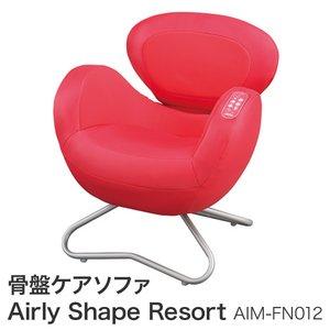 骨盤ケアソファ Airly Shape Resort Plus(エアリーシェイプ リゾートプラス) AIM-FN012 レッド