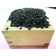 2kg 400g×5袋入 青森産古代米・減農薬無化学肥料 紫黒米(モチ) - 縮小画像4