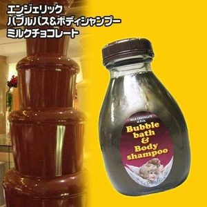 エンジェリック バブルバス&ボディシャンプー ミルクチョコレート472ml×12本