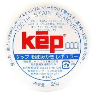 ケップ 粉歯磨き レギュラー 25g×【24個セット】
