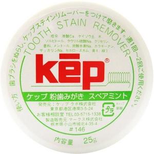 ケップ 粉歯磨き スペアミント 25g×【24個セット】