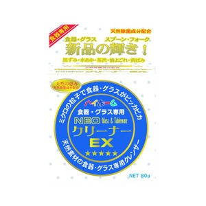 ハイホームNEO(食器専用クリーナー)80g×【6個セット】