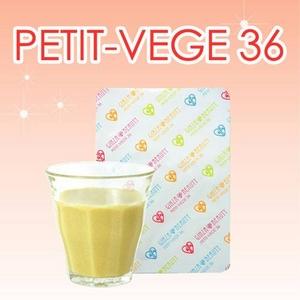 【訳あり】超お買い得!GINZA BEAUTY ぷちベジ36 4箱セット(賞味期限:2011年4月14日)