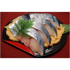 漬け魚本舗 銀だら・さわら西京漬け10切セット