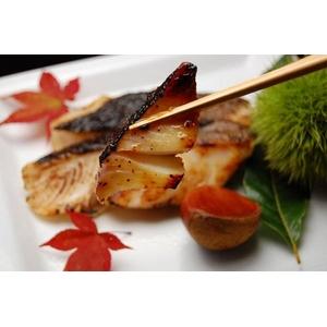 【お中元用 のし付き(名入れ不可)】漬け魚本舗 特選西京漬け詰合せ18切入り