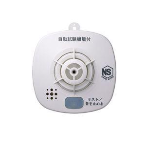 HOCHIKI(ホーチキ) 住宅用火災報知器 熱式 SS-FH-10HCP - 拡大画像