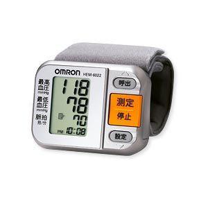 OMRON(オムロン) デジタル自動手首式血圧計 HEM-6022 - 拡大画像