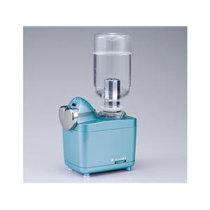 KOIZUMI(コイズミ) TiNY アロマ対応パーソナル加湿器 ブルー KHM1011A