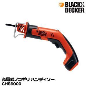 BLACK&DECKER(ブラック&デッカー) 充電式ノコギリ ハンディソー CHS6000 - 拡大画像