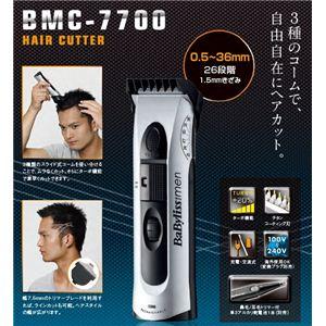 BaByliss(バビリス) ヘアカッター BMC7700SJ - 拡大画像