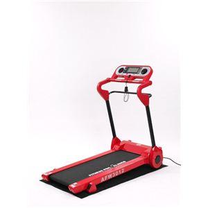 ALINCO(アルインコ) プログラム電動ウォーカー3012R レッド AFW3012R