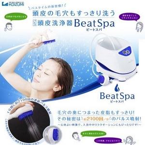 KOIZUMI(コイズミ) パルス頭皮洗浄器 BeatSpa(ビート スパ) KTH-1000/W - 拡大画像