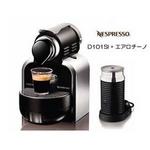 NESPRESSO(ネスプレッソ) エスプレッソマシーン エッセンサ メタリックシルバー D101SIA3B エアロチーノ(ミルク加熱泡立て器)付き