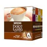 ドルチェグスト専用カプセル チョコチーノ8杯分【6箱セット】 CCN16001