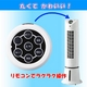 AL COLLE(アルコレ) Aqua Cool Fan 冷風扇 ACF-205 - 縮小画像5