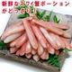 【訳あり】生冷凍ズワイ蟹ポーション 1kgセット 甘〜い かに身ポーションがどっさり入った極上品です 写真2