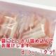 【訳あり】生冷凍ズワイ蟹ポーション 1kgセット 甘〜い かに身ポーションがどっさり入った極上品です 写真3